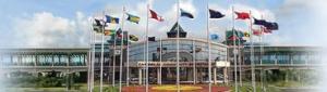 CARICOM HQ building in Guyana (www.caricom.org)