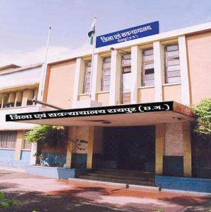District Court, Raipur