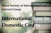 AsianSIL IG ILDC logo